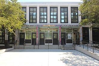 Kenwood Academy - Image: 20120817 Kenwood Academy