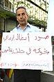 2015-08-21 Gedenken am Ernst-August-Platz in Hannover an die Giftgas-Opfer von Ghouta in Syrien, (15).JPG