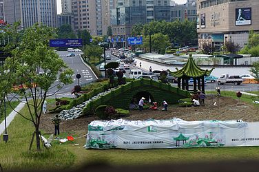 201608 Park in front of HZH under decoration.jpg