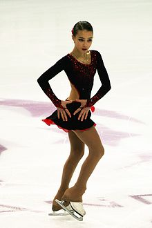 2016 Grand Prix of Figure Skating Final Elizaveta Nugumanova IMG 3212.jpg