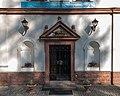 2016 Kościół Matki Boskiej Bolesnej na Kościelcu 3.jpg