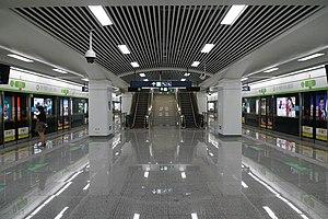 联庄站站台