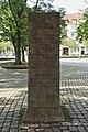 2020-09-12 112546 Hannover Kriegerdenkmal Feldartillerie-Regiment 102.jpg
