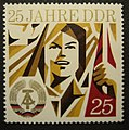 25 Jahre DDR stamp.jpg