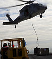 26th MEU Hurricane Sandy Response 121102-M-SO289-007.jpg