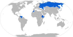 2S19 Msta - Map of 2S19 operators in blue with former operators in red