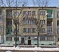 38 Sakharova Street, Lviv (01).jpg