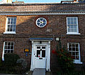 3 Sutton Lodge, Sutton, Surrey, Greater London.JPG