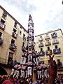 3 de 10 amb folre i manilles dels Minyons de Terrassa a Girona el 2015.jpg