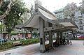 3rd Datong Lions Club Pavilion in Baoqing Park 20160405a.jpg