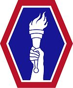 442nd Infantry Regimental Patch.jpg