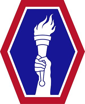 United States Army North - Image: 442nd Infantry Regimental Patch