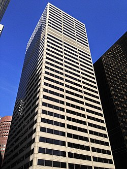 45 Fremont Center, San Francisco.jpg