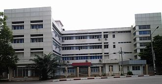 500–bed Specialty Hospital, Yangon - Image: 500–bed Specialty Hospital, Yangon