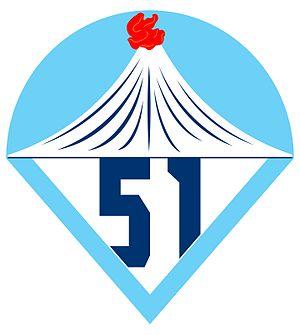 51st Division (Philippines) - 51st Philippine Division Emblem 1941-42