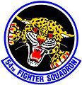 54th Fighter Squadron.jpg