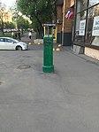 60-letiya Oktyabrya Prospekt, Moscow - 7728.jpg