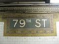 79th Street IRT Broadway–Seventh Avenue 1.JPG