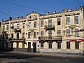 8-8a, Rustaveli Street, Lviv.jpg