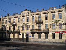 Zuzanna Ginczanka Wikipédia