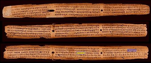 Рукопись на пальмовом листе с санскритским алфавитом, опубликованная в 828 г.