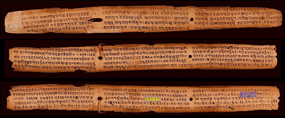 This is one of the oldest surviving and dated palm-leaf manuscript in Sanskrit (828 CE). Discovered in Nepal, the bottom leaf shows all the vowels and consonants of Sanskrit (the first 5 consonants are highlighted in blue and yellow).