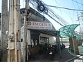 9555Santa Cruz Binondo, Manila 47.jpg