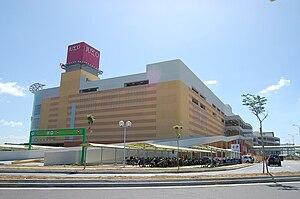 Bandar Bukit Tinggi - The ÆON Bukit Tinggi Shopping Centre in Bukit Tinggi