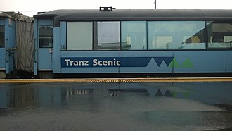 NZR 56-foot carriage - An AO Class NZR 56-foot carriage on the Northern Explorer at Papakura during temporary withdrawal of the AK class carriage fleet.