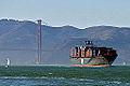 APL China (ship, 1995) 002.jpg