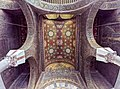 A Full View of the Ornamentations in the Entrance of the Umayyad Mosque - Old Damascus City.jpg