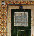 A Traditional Portuguese House (Drawed on tiles) (3142491818).jpg