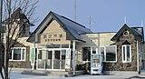 Abashiri kōtsū bus higashimokoto01.JPG