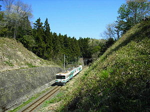 Fukushima, Fukushima - The Abukuma Express Line opened on September 13, 1986 and linked Fukushima to Miyagi Prefecture in the north