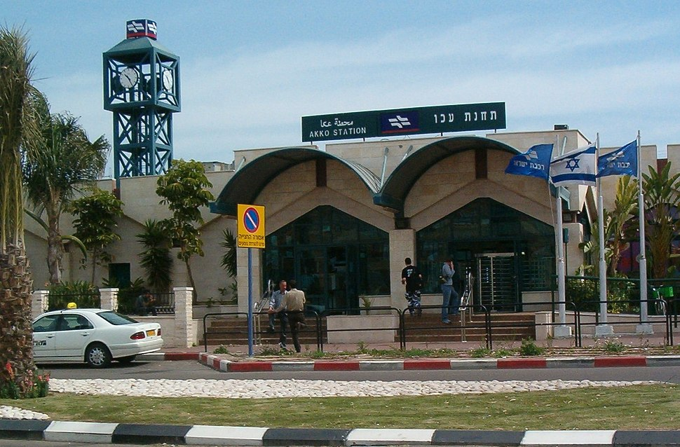 Acre Railway Station