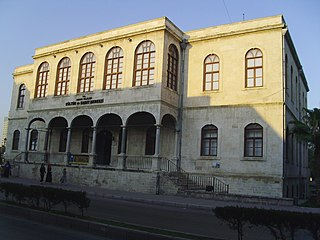 Adana Center for Arts and Culture