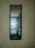 Adcom GTP600 - remote (9319386311).jpg