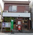 Ago-Kashikojima Post Office.jpg