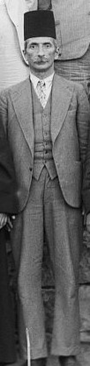 Ahmed Hilmi Pasha - Ahmed Hilmi Pasha, 1936.