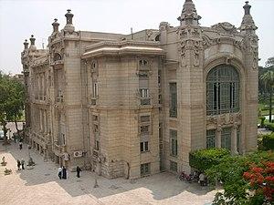 Zaafarana palace - Image: Ain Shams University Zafarana Palace 2