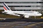 Air France, F-GUGL, Airbus A318-111 (34954685783) (2).jpg