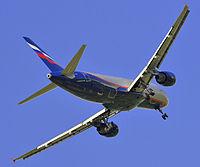 VQ-BIT - A320 - Aeroflot
