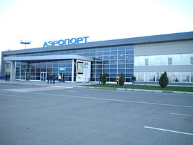 Image illustrative de l'article Aéroport Narimanovo