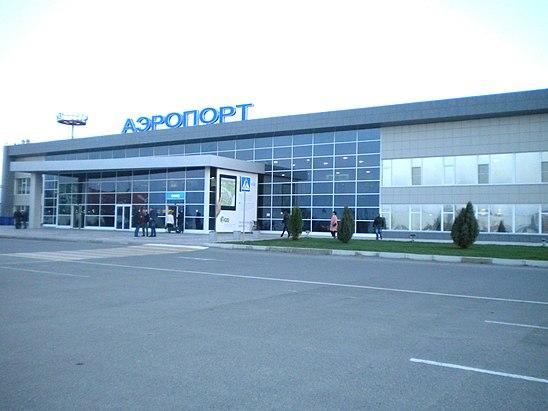 Расписание аэропорта астрахань нариманово