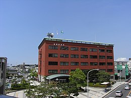 Aki Ward Office in Hiroshima City.jpg