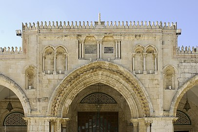 Al-Aqsa Mosque (Temple Mount, Jerusalem, 2008).jpg