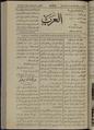 Al-Arab, Volume 2, Number 39, February 15, 1918 WDL12404.pdf