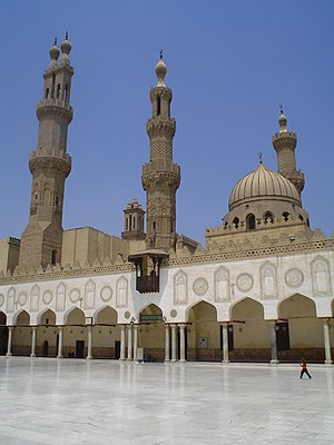 Islamic Golden Age - Organized instruction in the Cairo Al-Azhar Mosque began in 978