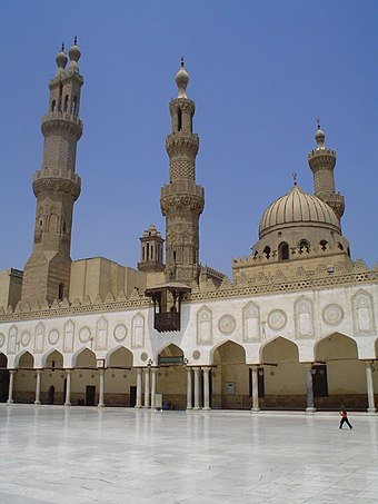 Al-Azhar Mosque; Fatimid courtyard and Mamluk minarets. Al-Azhar (inside) 2006.jpg