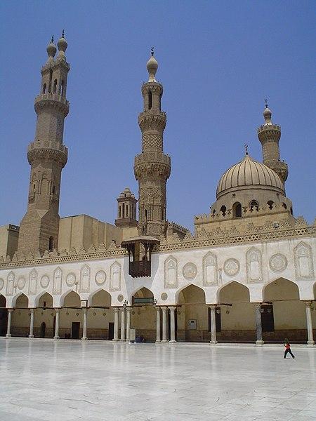 File:Al-Azhar (inside) 2006.jpg